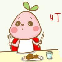還是別人的食物好吃(嚼)~樹芽寶寶和樹芽女孩的圖文插畫專欄