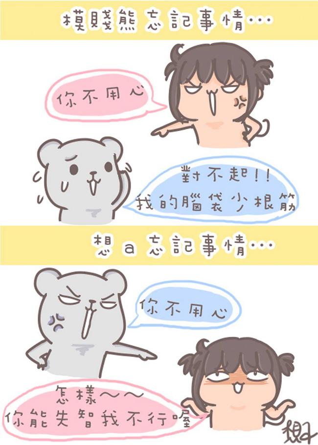 20151202-想a-1
